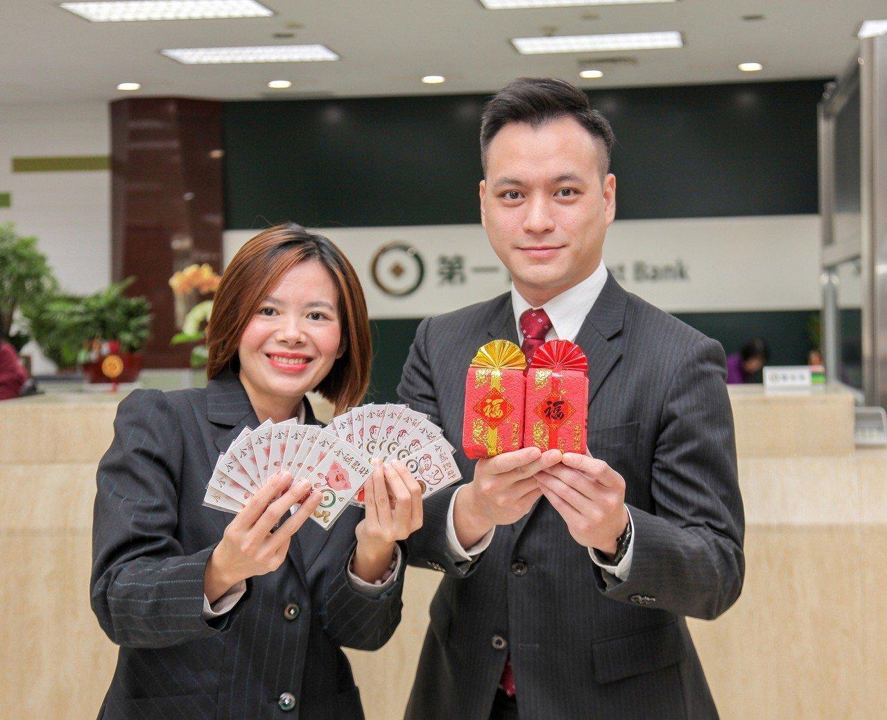 第一銀行準備祈福米與發財錢母提供給往來客戶,祝福客戶新年度好運發大財。圖/第一銀...