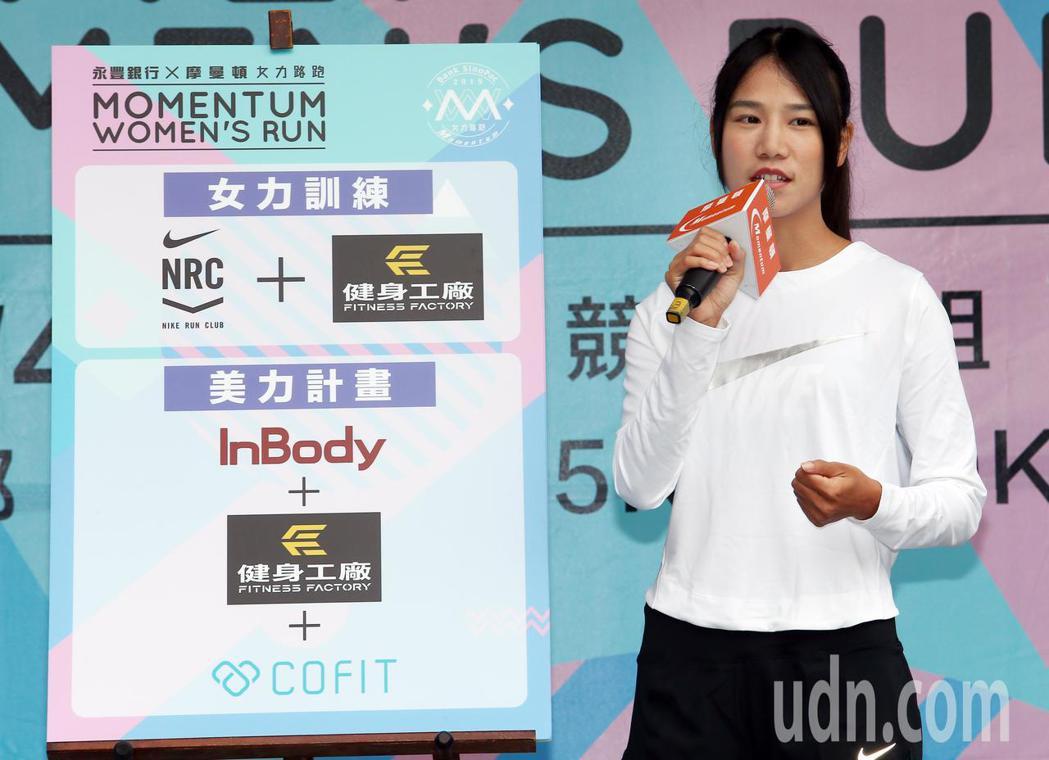 女子半馬國手游雅君教大家如何在路跑參加集訓,提升自己的路跑能力。記者杜建重/攝影