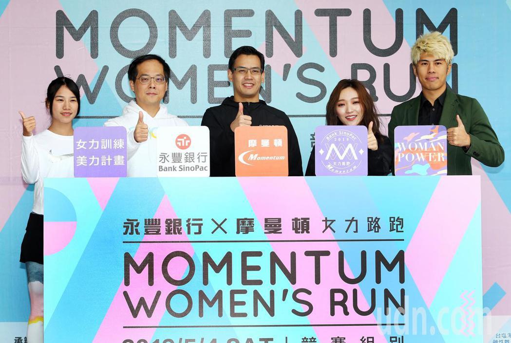 歌手閻奕格(右二)擔任女力大使,與女子半馬國手游雅君(左一)一同分享如何靠運動來...