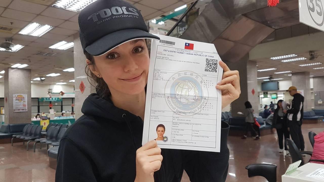 瑞莎歸化我國國籍 成為正港台灣人