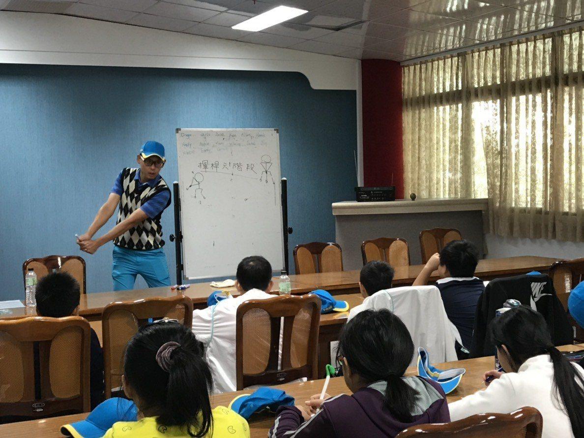 高球/向下扎根 中華高協首辦花蓮訓練營