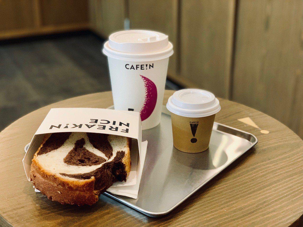 自己選配時尚的CAFE!N早餐、下午茶組合。記者張芳瑜/攝影