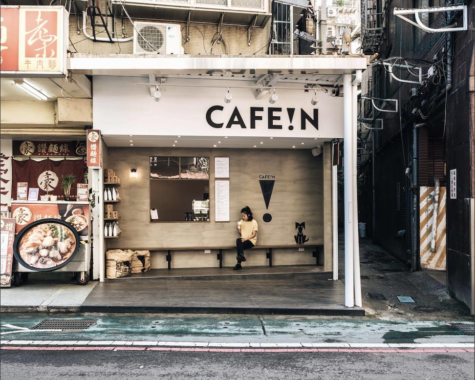 CAFE!N吳興店咖啡外帶門市。圖/硬咖啡提供