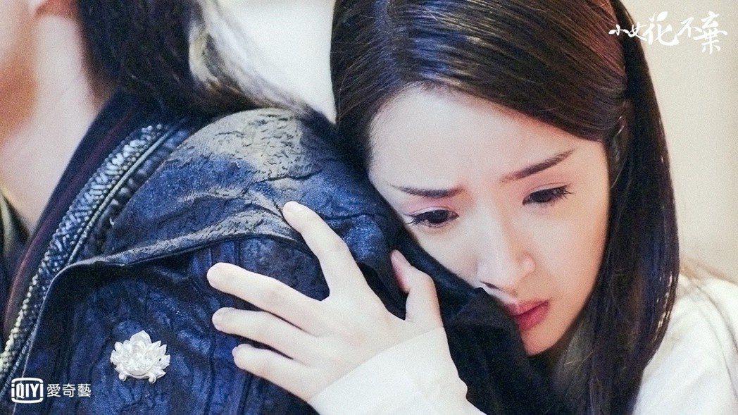 林依晨發現愛上的人是自己的哥哥。圖/愛奇藝台灣站提供