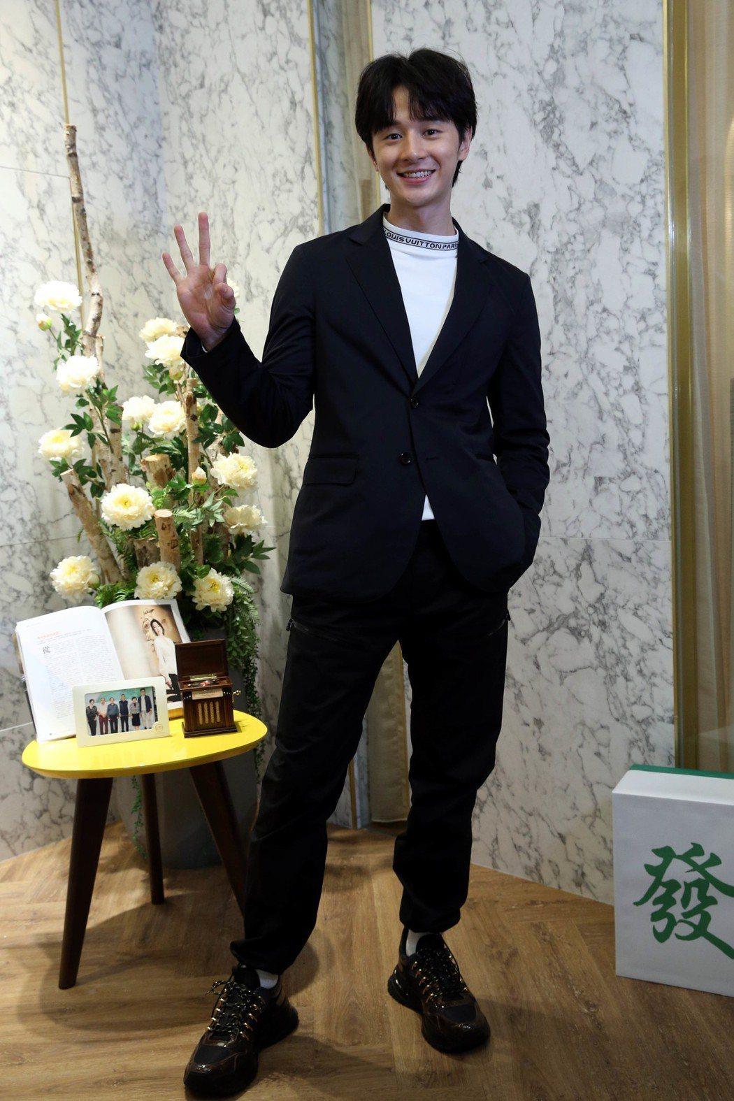 賀歲片「大三元」主角張軒睿專訪 。記者林俊良/攝影
