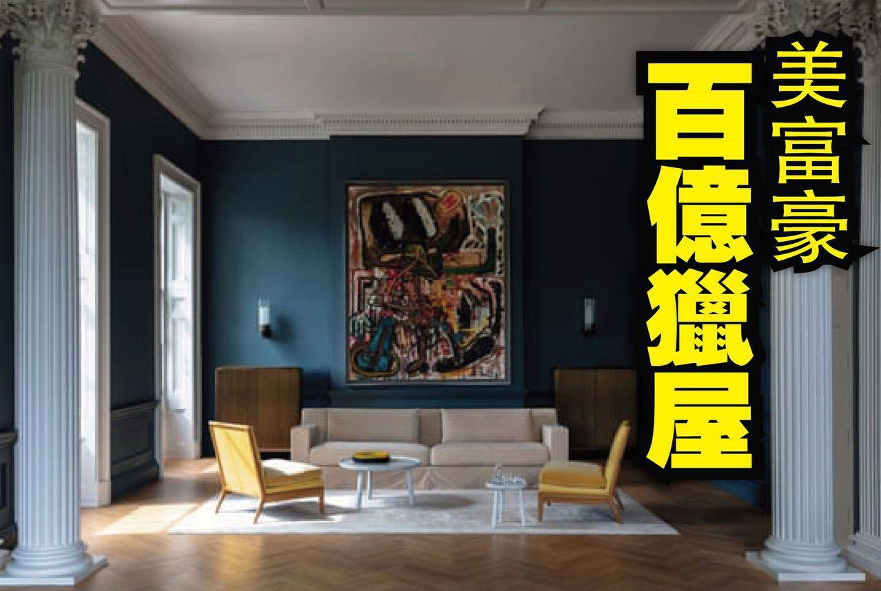 「卡爾頓花園三號」售價約38億台幣,室內風格高尚典雅。(取自英國衛報)