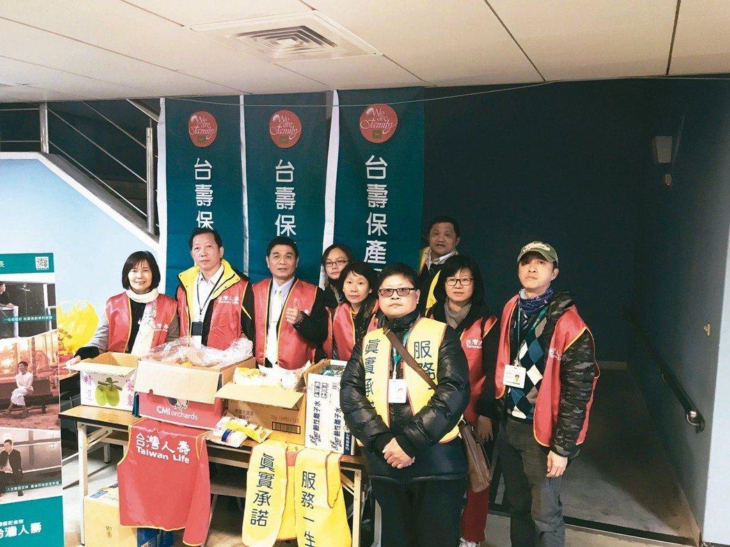 去年花蓮震災,台壽萬泰通訊處及時動員成立「台壽關懷服務站」,主動提供免費物資,並...