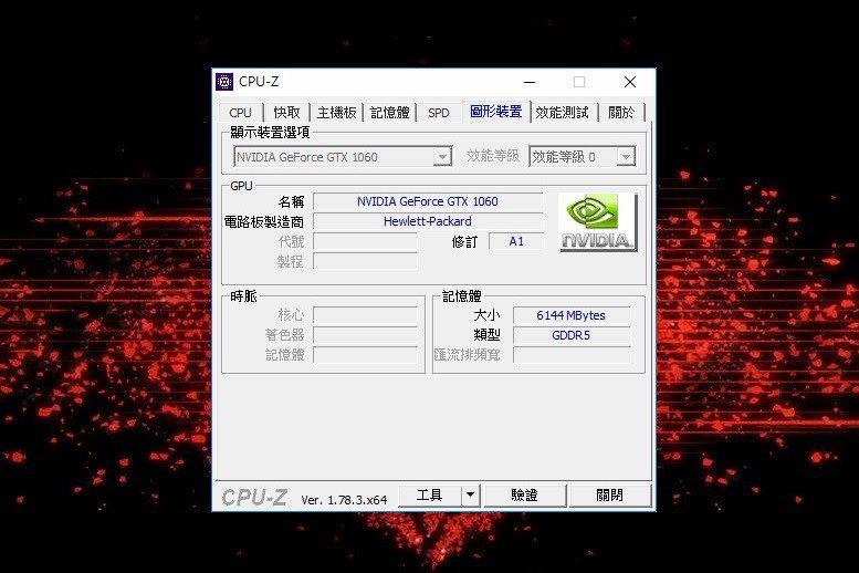 CPU-Z來驗名證身一下。 彭子豪/攝影
