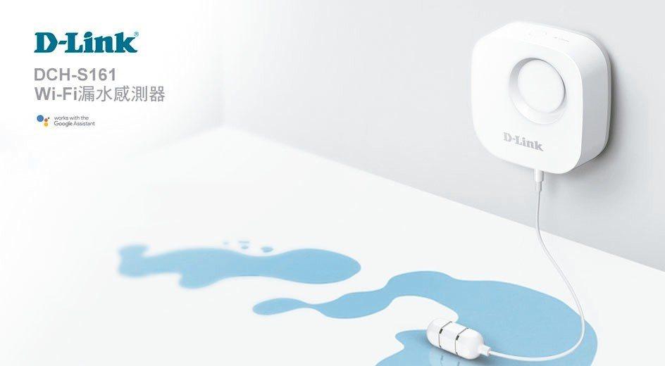 友訊D-Link宣布推出支援Google Assistant的全新WiFi漏水感...