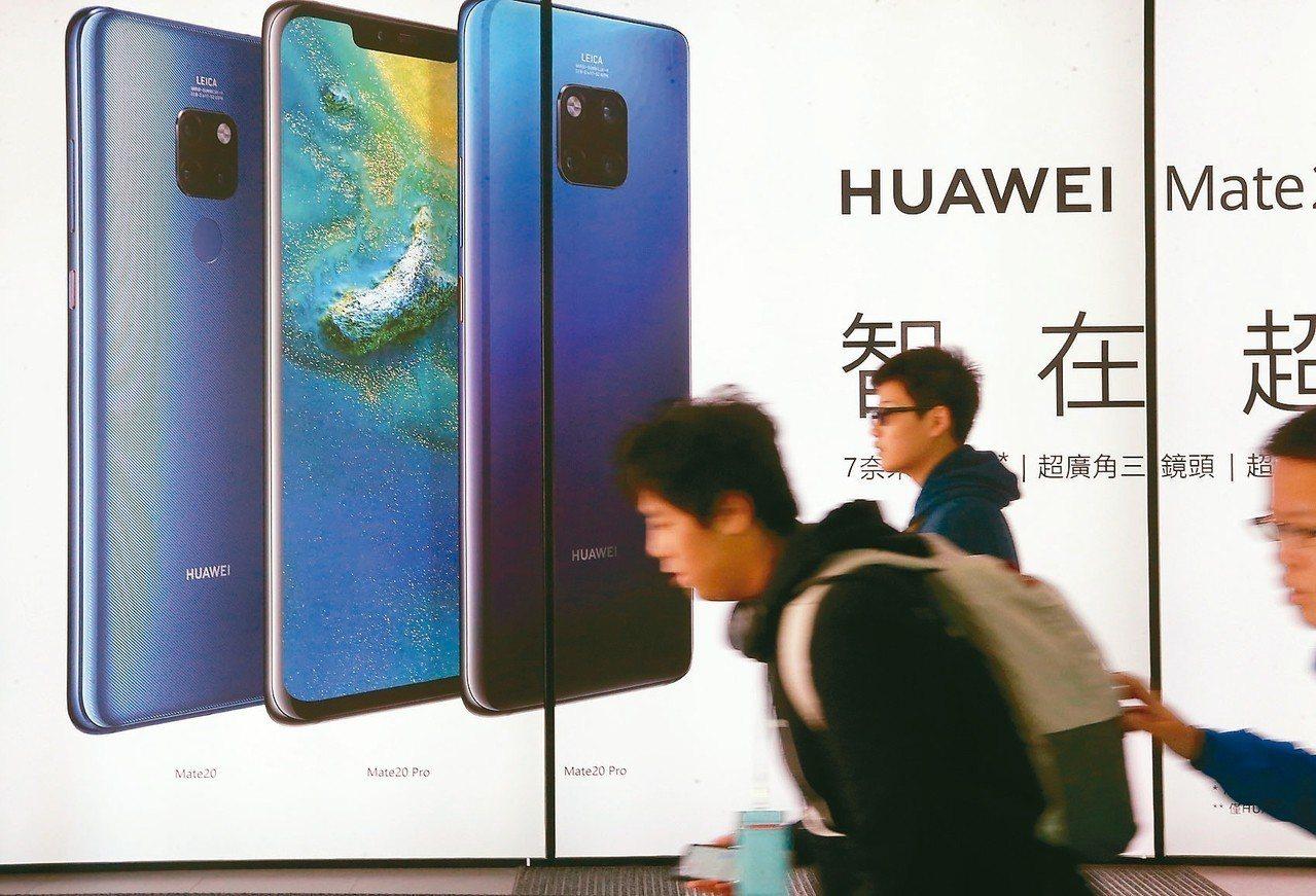 行政院擴大禁用中國大陸製的科技產品,3月發布禁用清單。 記者胡經周/攝影
