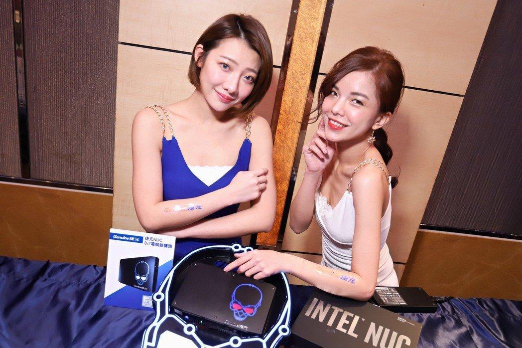 捷元與英特爾合作,在台銷售NUC電競骷髏頭系列。 彭子豪/攝影