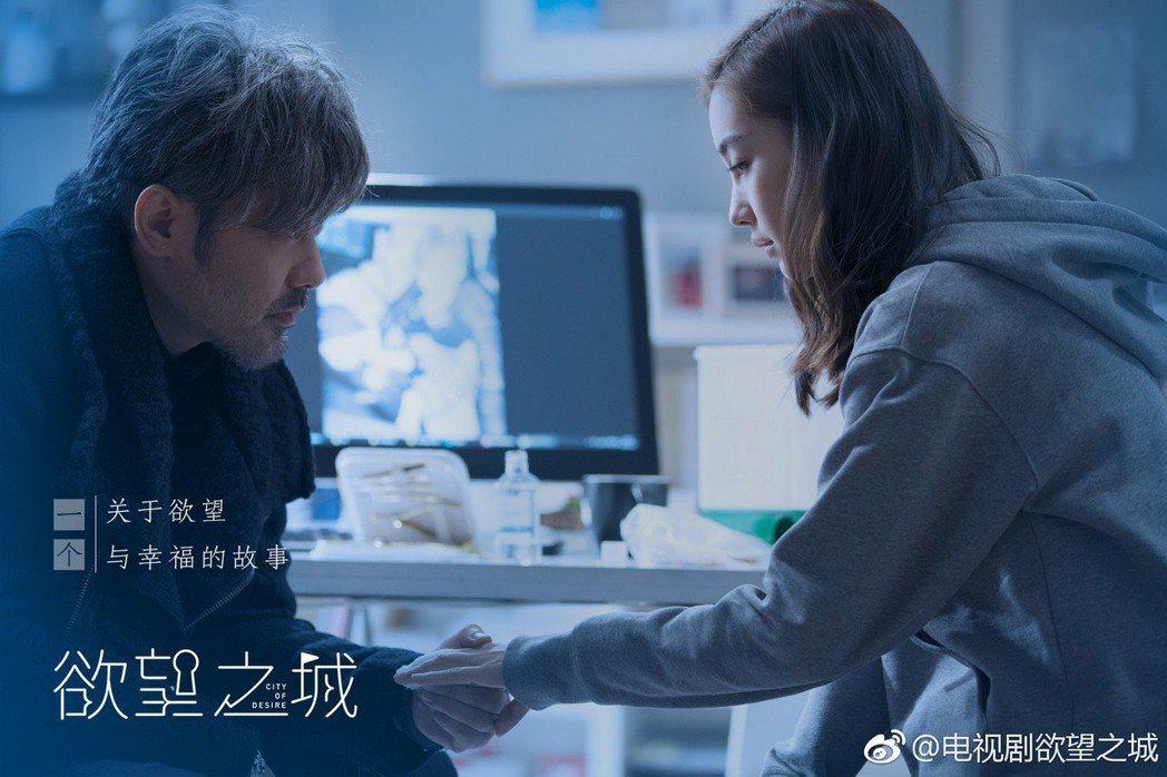 吳秀波與Angelababy主演的「渴望生活」(原名「欲望之城」)可能受吳秀波婚