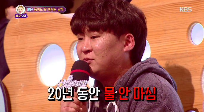 男子表示自己已經20年沒喝過白開水了。圖擷自南韓「大國民 talk show」節...