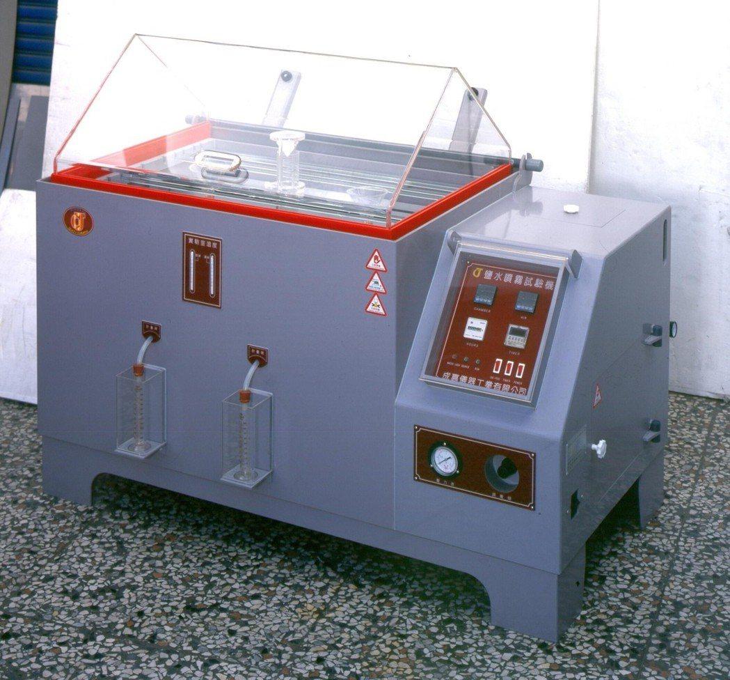 成嘉儀器鹽水噴霧試驗機。     成嘉儀器/提供