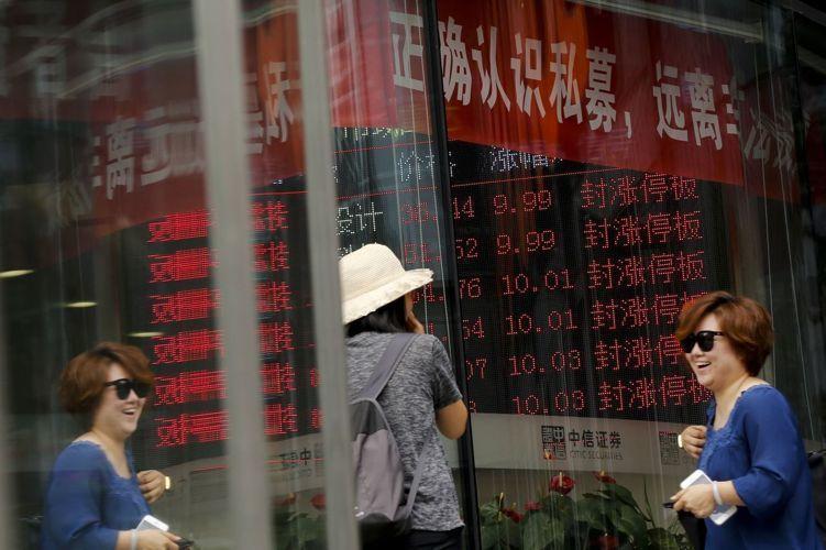 中國經濟成長率預估將於首季下探全年度最低水準。報系資料照