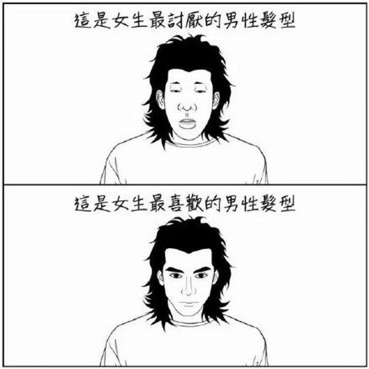 圖/擷自微博