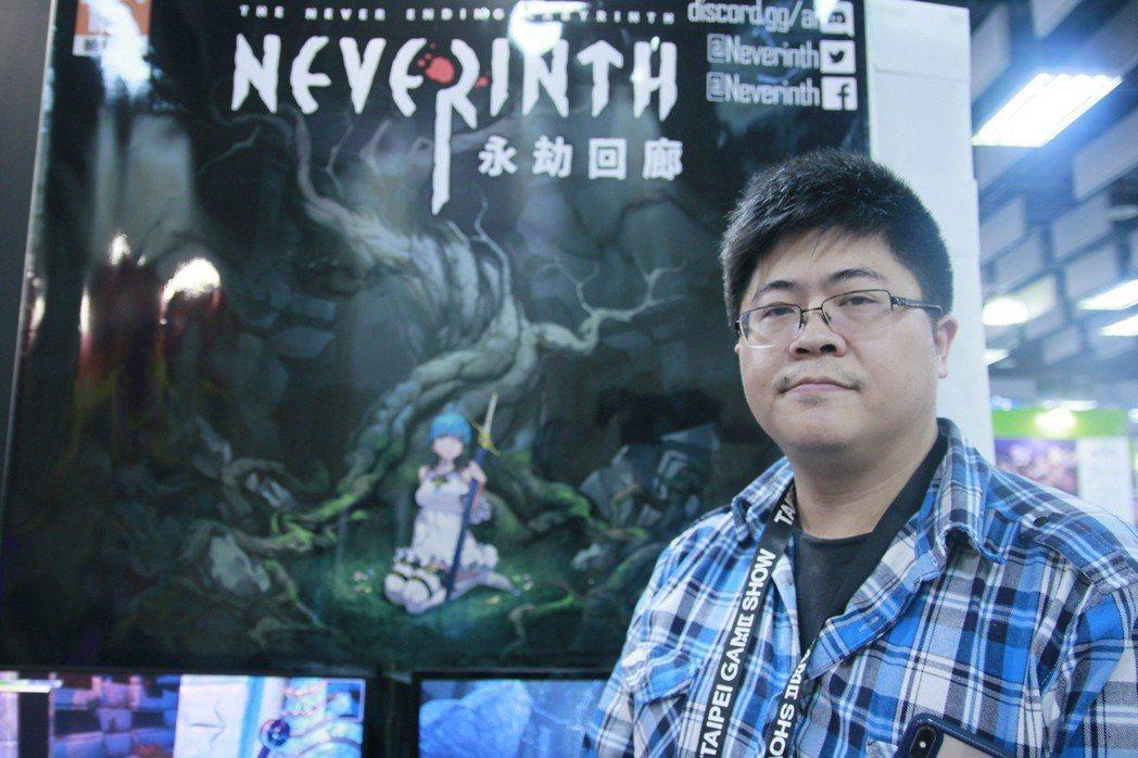 「創動遊戲」負責人暨產品製作人蔡建毅。