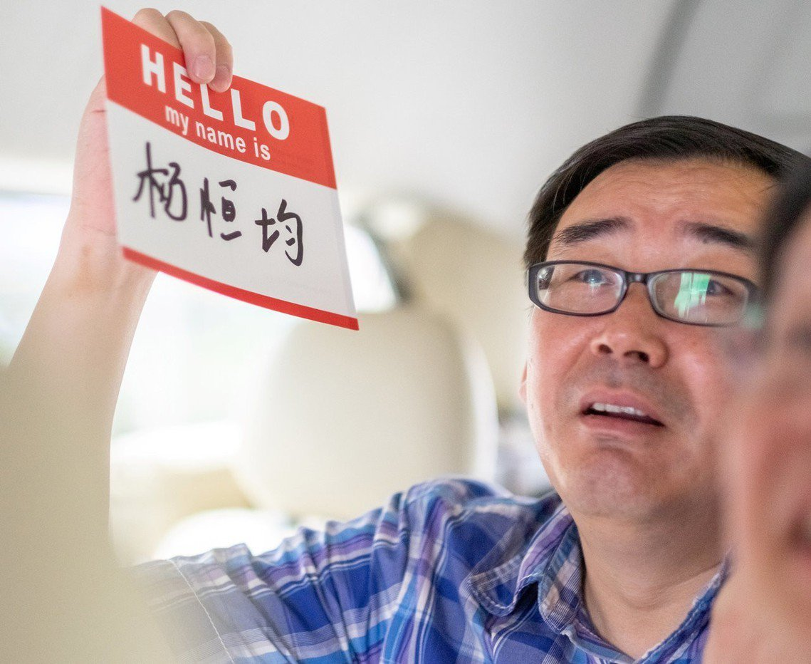 1月23日澳洲政府證實,曾在中國外交部任職的澳籍華裔作家楊恆均,前往中國廣州後被...