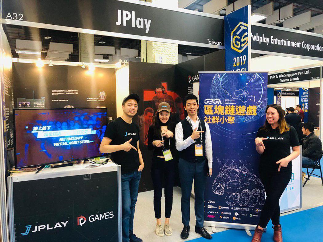 結合電競打造遊戲新生態,JPlay於TGS參展發表。 JPlay /提供