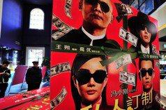 【觀影賀歲】中國致富夢將醒?馮小剛的城市題材系列電影