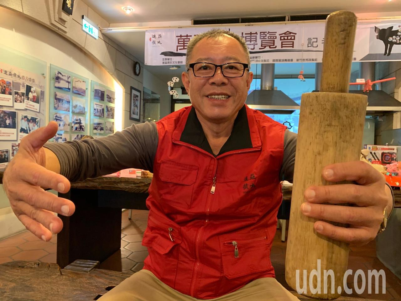 進益摃丸董事長葉聰敏期許將新竹的摃丸產業行銷國際。記者郭宣彣/攝影