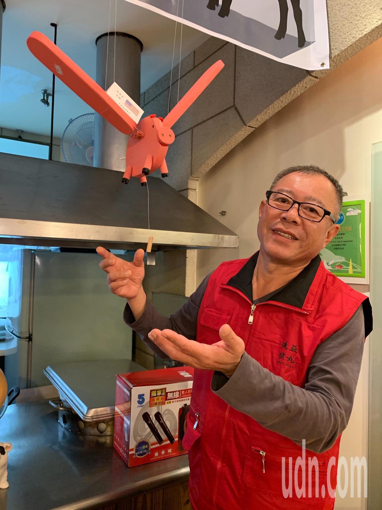 進益摃丸董事長葉聰敏是豬藝品的收藏家,「飛行豬」也是他收藏的物品之一。者郭宣彣/...