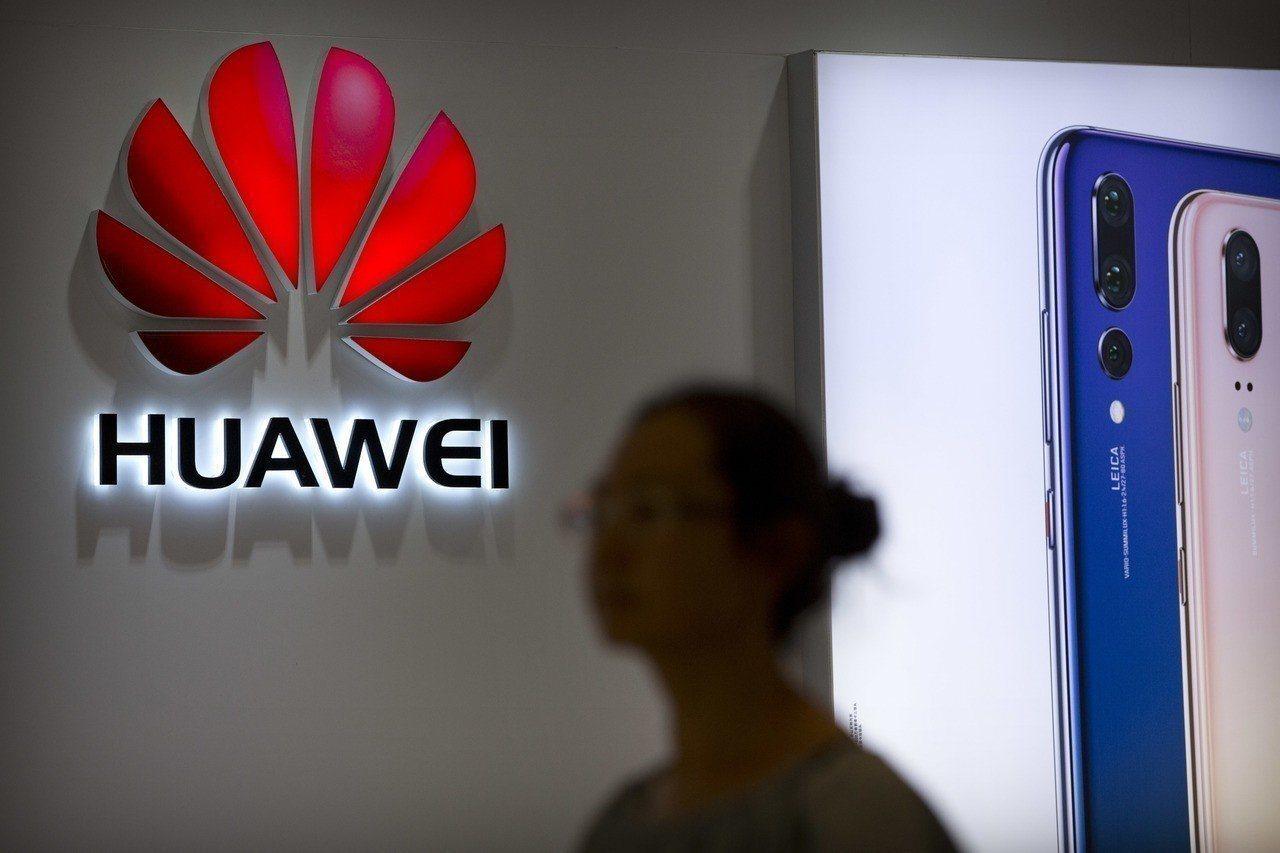 台南市政府下令在硬體採購方面,全面禁止使用華為產品。圖/報系資料照