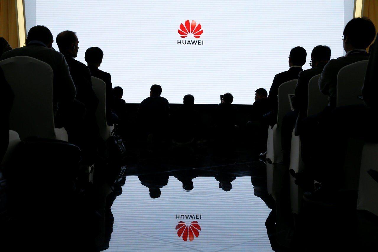 華為發表新款5G晶片 下月5G折疊智慧手機登場
