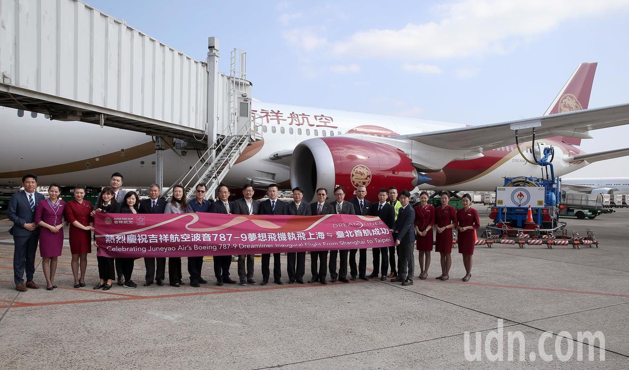 吉祥航空公司全新波音787-9夢幻客機,24日從上海浦東首航桃園機場,機組員及參...