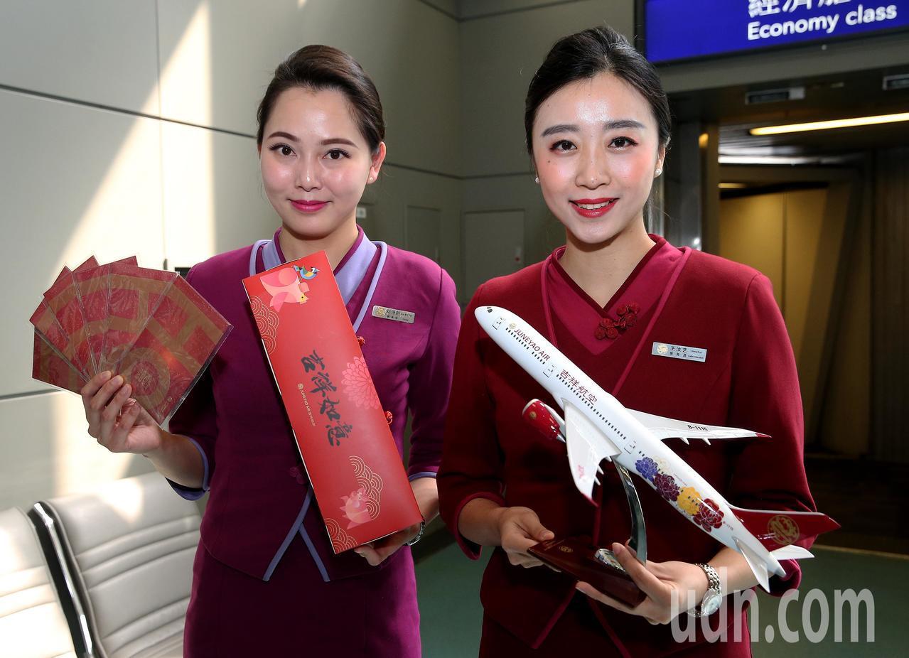 吉祥航空公司全新波音787-9夢幻客機,24日從上海浦東首航桃園機場,空姐展示贈...