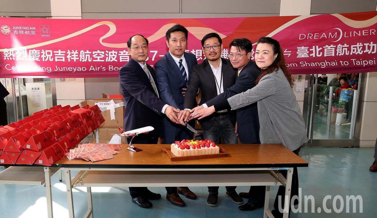 吉祥航空公司全新波音787-9夢幻客機,24日從上海浦東首航桃園機場,吉祥航空台...