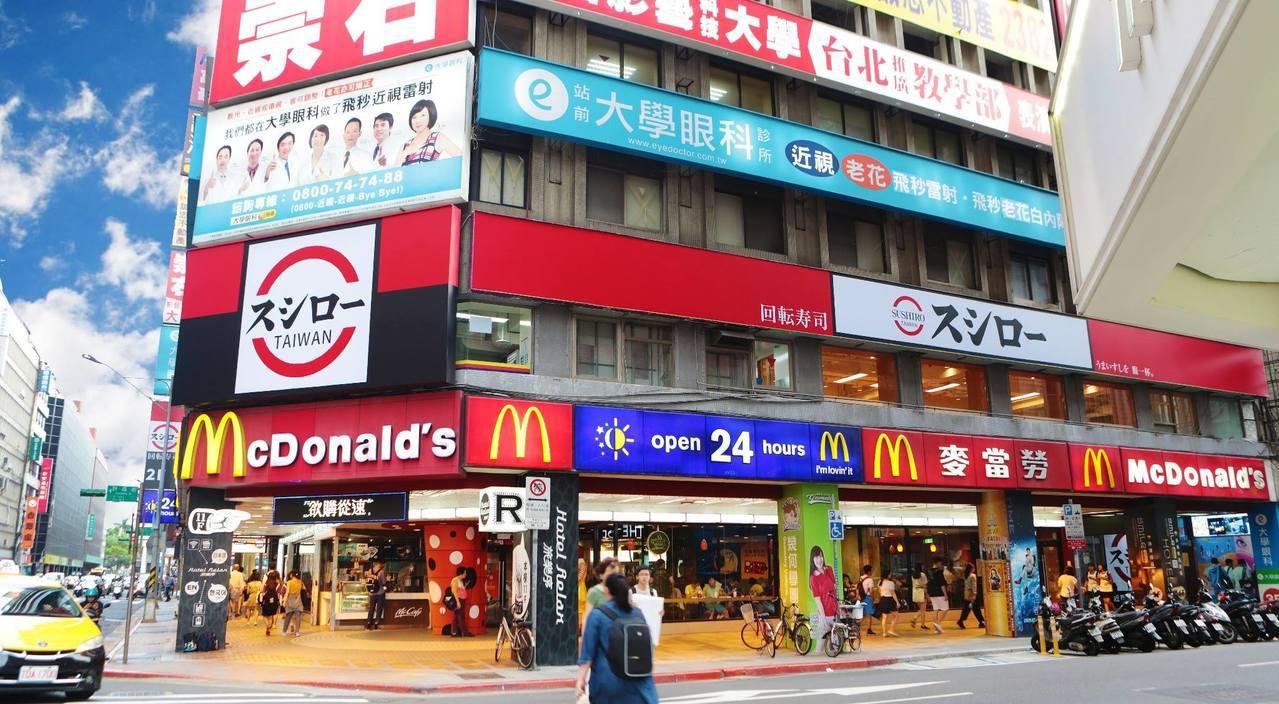 新北中和環球購物中心將引進「壽司郎」百坪大店。圖/摘自壽司郎官方粉絲團
