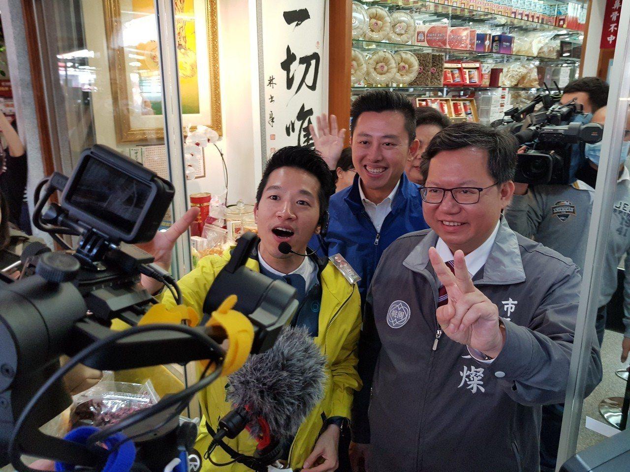 北市立委補選本周日(27日)就要投開票,民進黨陣營也安排桃園市長鄭文燦(右起)、...