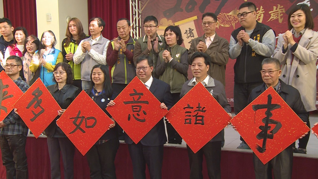 桃園市長鄭文燦(中)今天參加桃園區公所舉辦的豬年揮毫迎新春活動,親自與5名書法老...