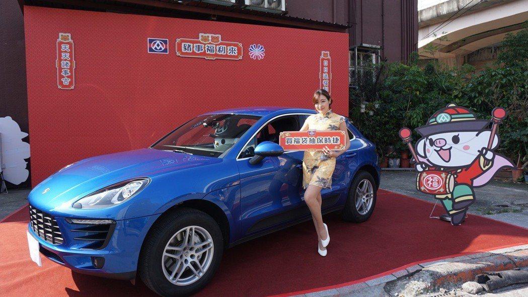 全聯福袋大年初一開賣,最大獎祭出市值332萬元起的Porsche保時捷Macan...