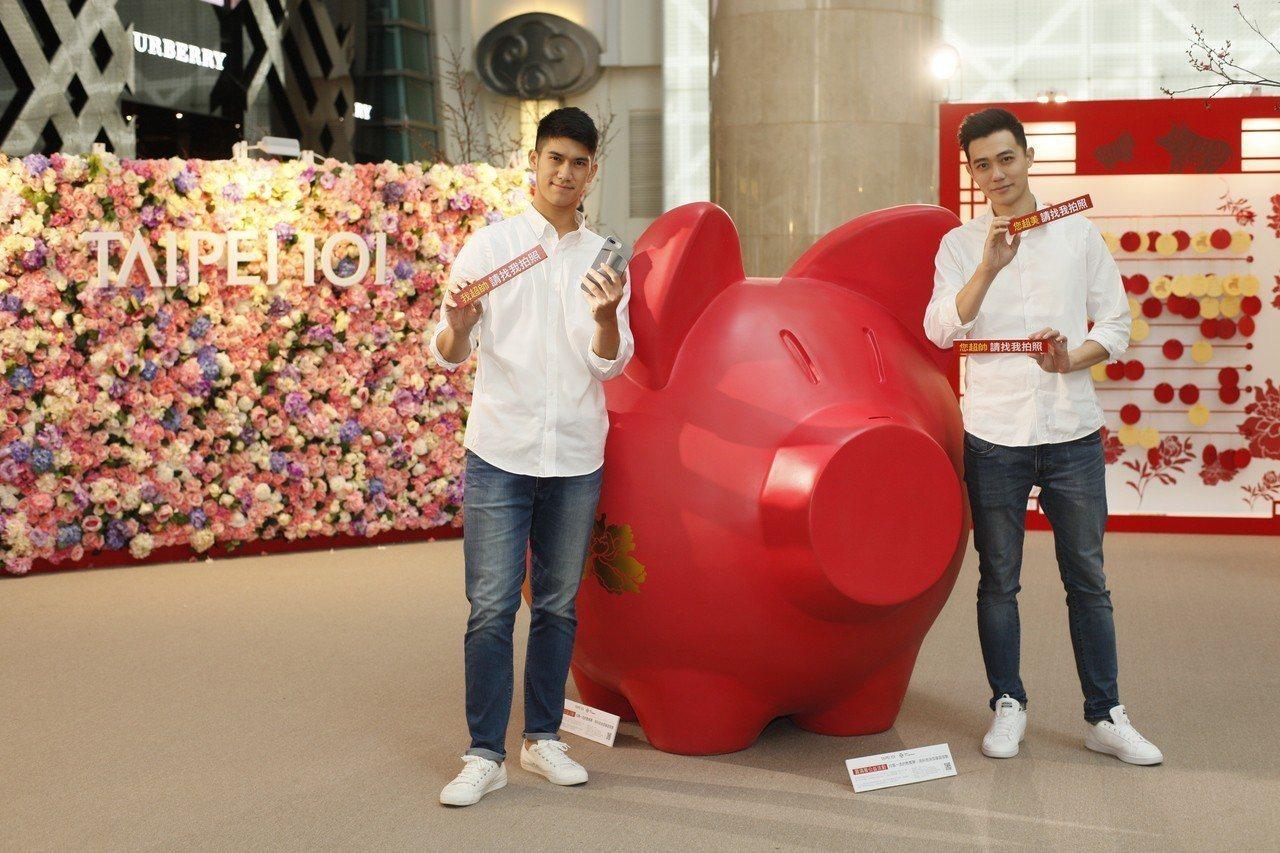 台北101購物中心新春檔期推出「型男拍照服務」的限時活動。圖/台北101提供