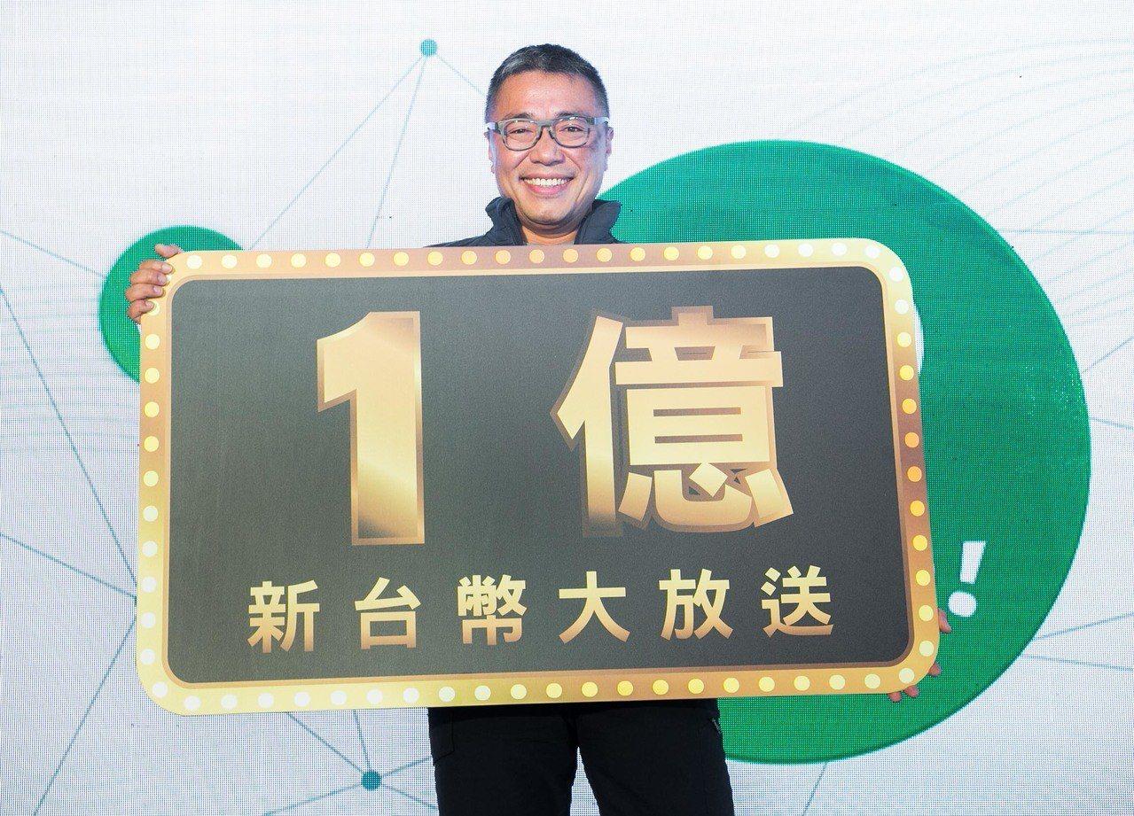 橘子集團董事長劉柏園宣布beanfun!將全台大放送1億新台幣。圖/橘子集團提供