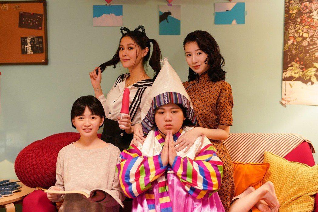 李婕(左上)、常心屏、詹宛儒(左下)、周維維合作「同居吧!MC女孩」。圖/瀚草影