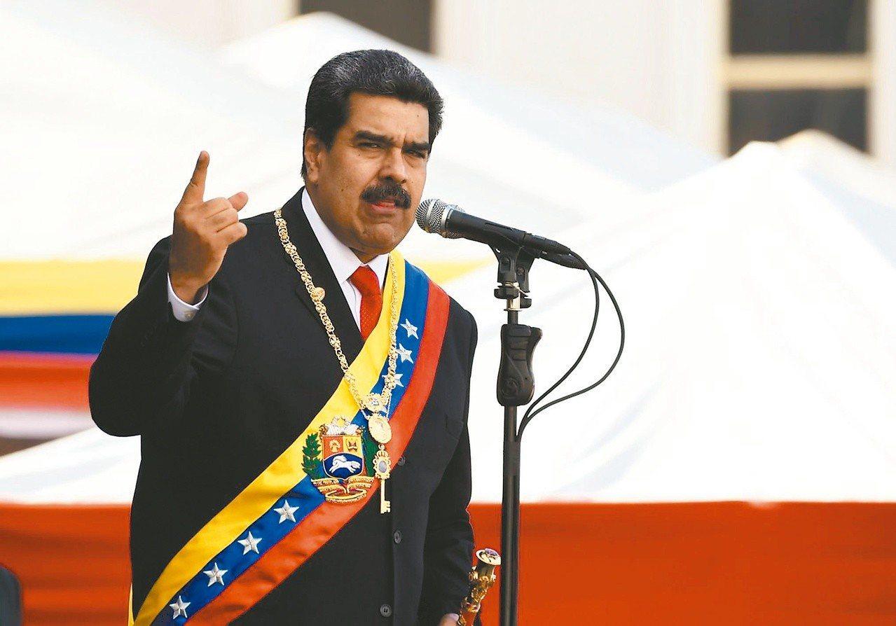 左派的委內瑞拉總統馬杜洛(圖)宣布與美國斷絕外交關係,美國和盟國承認反對派領袖瓜...