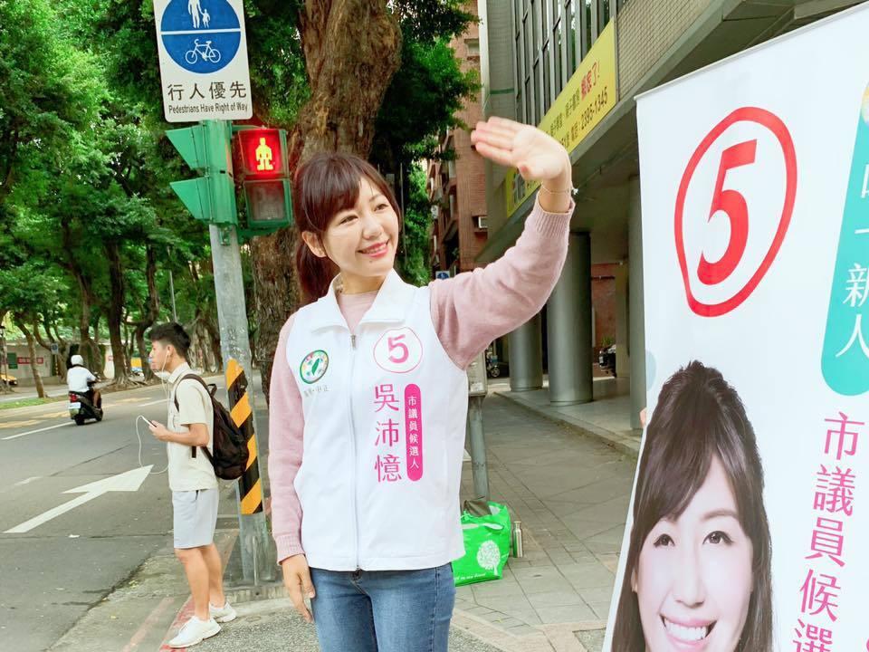 台北市議員吳沛憶參選時掛出相當多競選看板,有網友質疑「選舉經費哪裡來的?」 圖/...