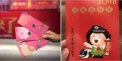 高雄發10元發財金 游淑慧:韓國瑜市府別搶功