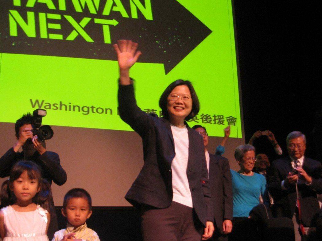 2011年9月,民進黨總統參選人蔡英文在華盛頓舉行「華府小英後援會」誓師大會。圖...