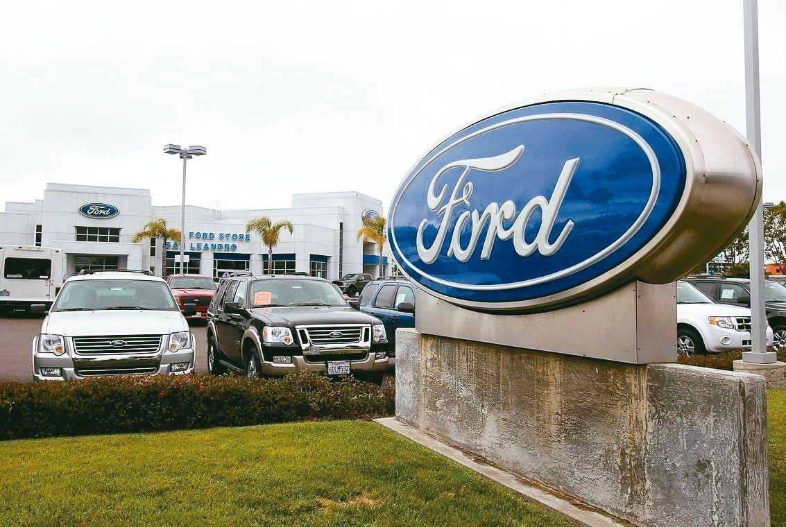 福特汽車上季出現兩年來首次淨損。 法新社