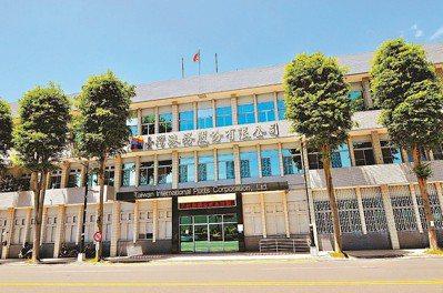 台灣港務公司要讓台灣港群「贏」向新藍海。 台灣港務公司/提供