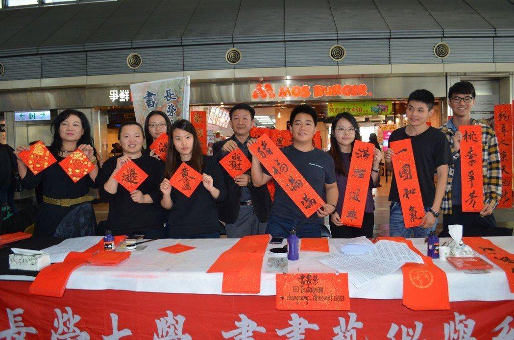 長榮大學學生到高鐵台南站揮毫贈春聯。  陳慧明 攝影