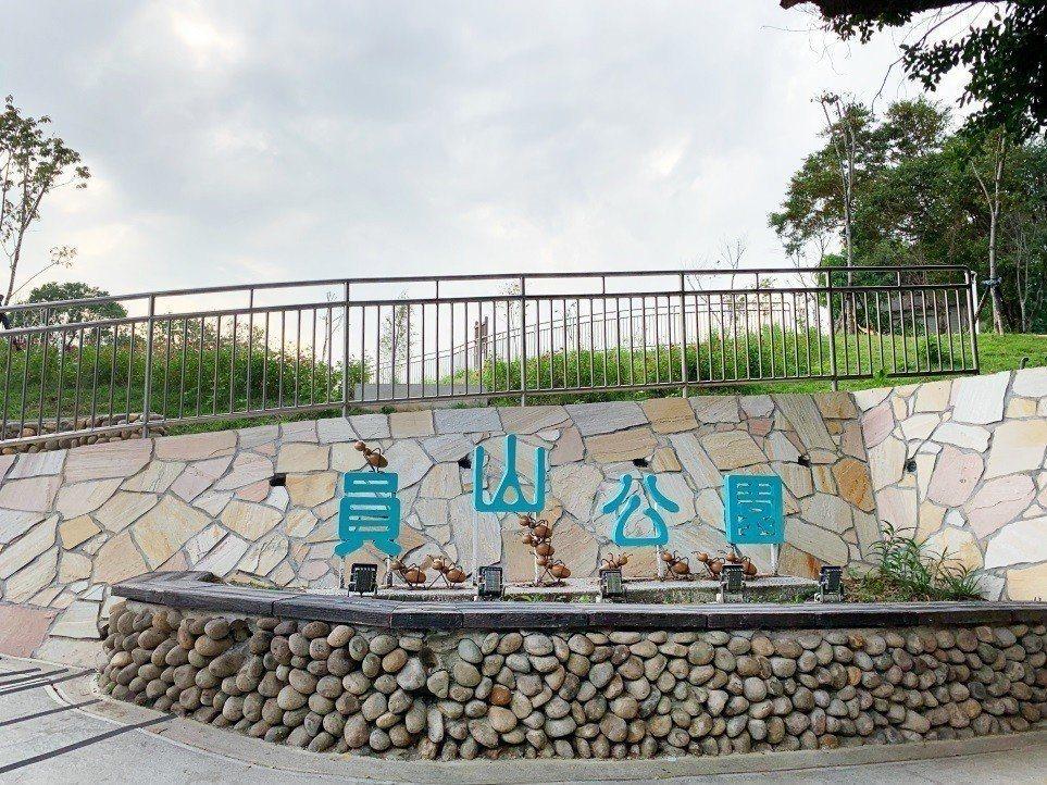 員山公園萬坪綠地,是新北親子同遊熱門去處。 業者/提供