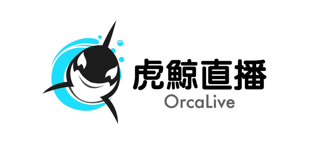 Uplive直播打造專屬行動端的電競互動直播平台「虎鯨直播」。 虎鯨/提供