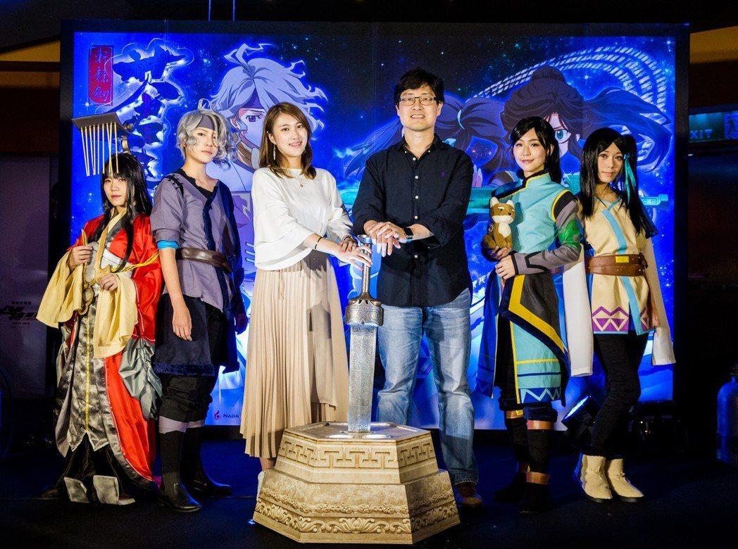 《軒轅劍・蒼之曜》動畫發佈記者會。 智寶國際/提供