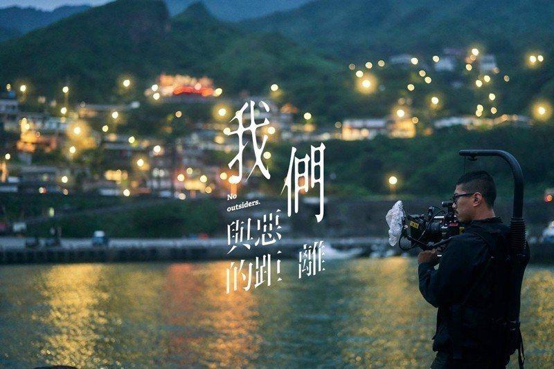 《我們與惡的距離》由林君陽導演,呂蒔媛編劇。 圖/取自《我們與惡的距離》官方粉專