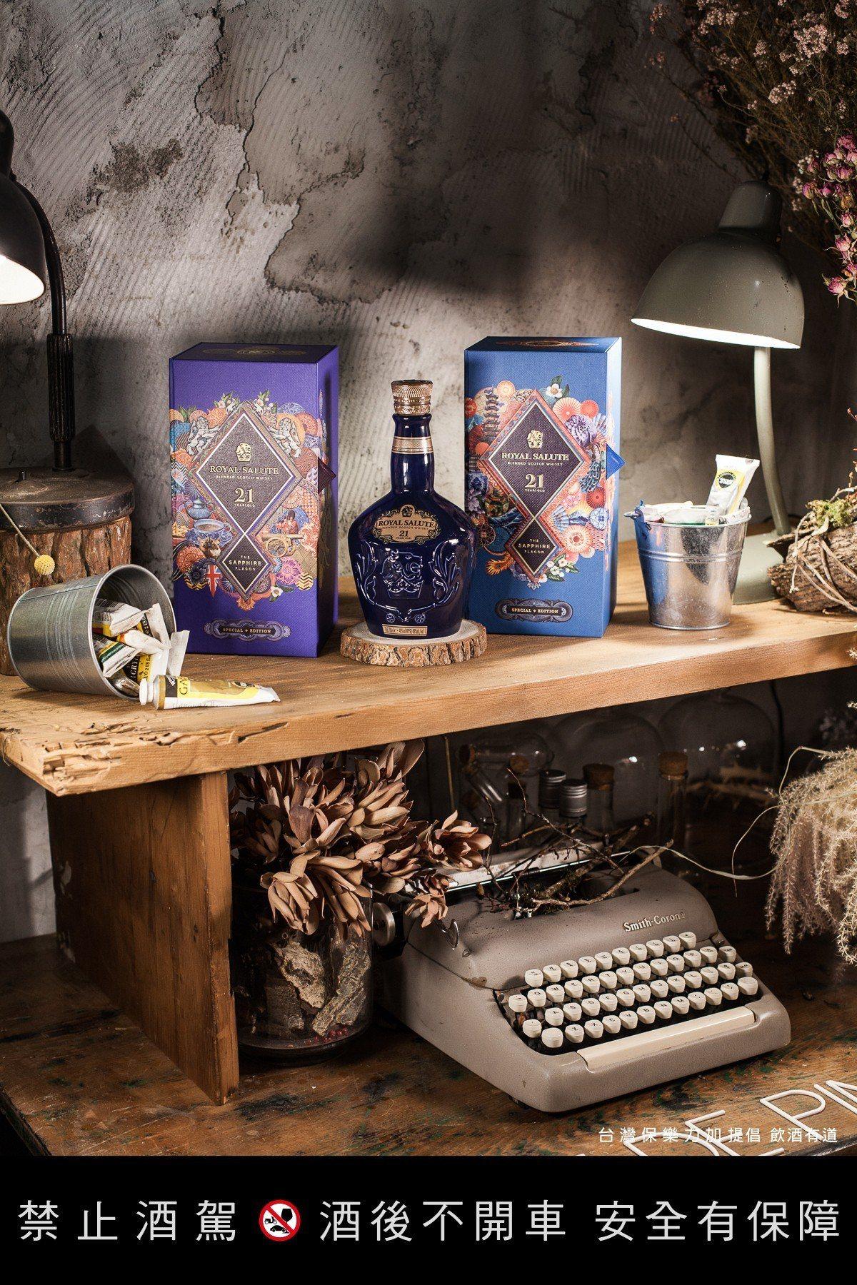 ▲皇家禮炮曾在國際大賽中被票選為「極品中的極品威士忌」。 圖/保樂力加 提供